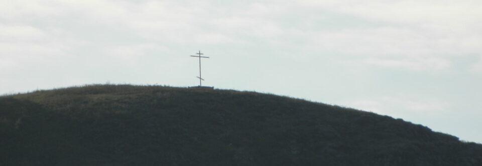 Ибо слово о кресте… — сила Божия.    1Кор.1:18